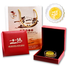 Gold Commemorative Coin pure gold anniversary gift area along the way 0.3 grams 999 gold limited edition collection gift box