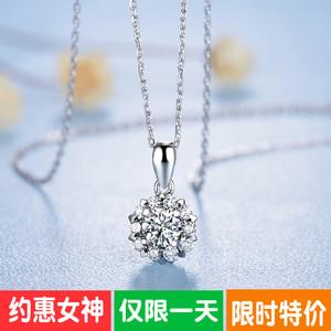正品PT950铂金项链 18K白金套链锁骨链群镶莫桑石50分钻石吊坠女