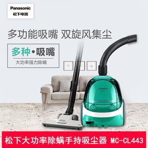 松下家电吸尘器CL443家用大吸力无尘袋卧式强力大功率除螨吸尘器
