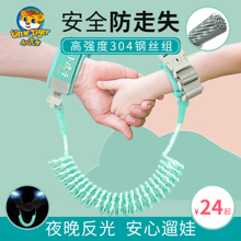 Xiaohuzi Children's Anti-alienation Rope Traction Rope Baby's Safety Wristbelt with Internal Steel Wire for Walking Out