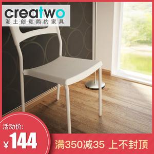 潮土简约百搭家用餐椅碳钢休闲椅餐椅<span class=H>电脑椅</span>办公椅可堆叠休闲椅子