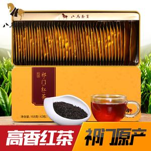 八马<span class=H>茶叶</span> <span class=H>祁门</span>工夫<span class=H>红茶</span>私享原产地<span class=H>红茶</span>新茶铁盒装168g