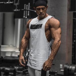 肌肉博士男士运动健身<span class=H>背心</span>速干衣跑步训练服兄弟休闲无袖坎肩上衣