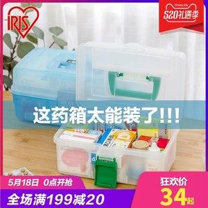 爱丽思IRIS 日本家庭医药箱多层小号卫生爱丽丝应急塑料储药箱