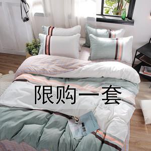 床上<span class=H>用品</span>双人四件套1.5/1.8m被套床单学生宿舍三件套1.2单人网红