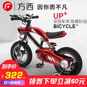 方西儿童<span class=H>自行车</span>男女12寸2-3-4-5岁童车脚蹬车<span class=H>玩具</span>车宝宝小孩脚踏