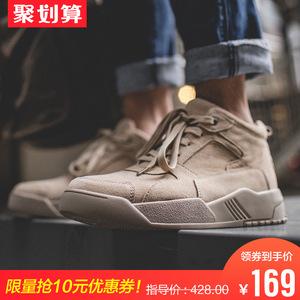 马登<span class=H>男鞋</span><span class=H>高帮鞋</span>韩版潮流百搭男士马丁靴<span class=H>鞋子</span>男潮鞋板鞋高邦休闲鞋