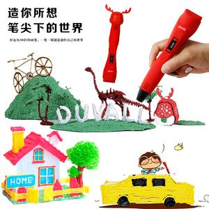 duvall杜瓦尔魔法3d打印笔儿童涂鸦立体绘画环保智能低温笔3d<span class=H>耗材</span>