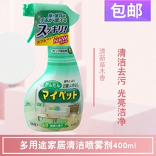 Japanese imported multi purpose household furniture with clean antibacterial cleanser 400ml original imported