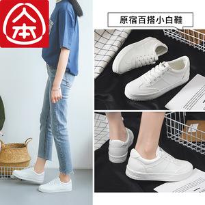 人本运动鞋女韩版ulzzang<span class=H>女鞋</span>子原宿百搭<span class=H>布洛克</span>小白鞋女休闲板鞋