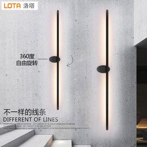 现代简约北欧大气客厅卧室床头书房楼梯过道背景艺术个性LED壁灯