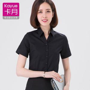 黑色短袖<span class=H>衬衫</span>女夏职业2018新款V领气质韩版大码修身显瘦衬衣寸衫