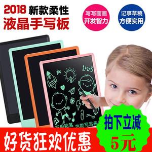 新款wicue唯酷10液晶手写字电子绘图输入儿童益智能涂鸦玩具画板