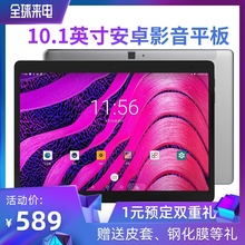 Kubi Rubik's Cube 2019 new iPlay 10 Pro 3 + 32GB tablet 10.1 inch Android 9.0 Intelligent WiFi Game King Trembler Glory Student Reading Initial Tablet
