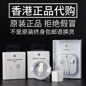 ✅phone6苹果原装数据线7plus正品6s正版5s<span class=H>手机</span>6p 8p X充电器iPad