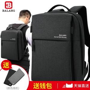巴朗新款商务双肩包休闲时尚潮流大学生书包15.6寸电脑包男士<span class=H>背包</span>