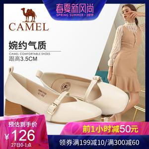 骆驼<span class=H>女鞋</span>2019新款<span class=H>鞋子</span>春季休闲鞋英伦复古玛丽珍粗跟一字扣<span class=H>单鞋</span>女