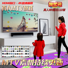 Dancing Wireless Dual Dance Carpet TV HDMI Running Carpet for Household Lifestyle Square Dance