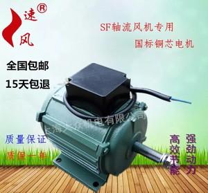 轴流<span class=H>风机</span>电机圆筒排气扇抽<span class=H>风机</span>电机220v单相三相电机工业高速马达