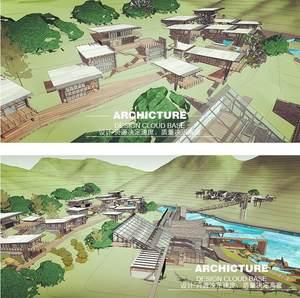 现代中式生态度旅游度假村酒店 客栈规划建筑设计方案 su模型
