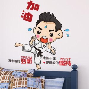 卡通搞笑励志墙贴宿舍壁纸大学生海报纸贴画房间布置墙贴纸男孩