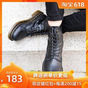 2019款春秋新英伦8孔软皮厚底1460女男短靴高帮机车风学生<span class=H>马丁靴</span>