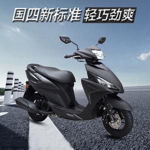 雅马哈原装正品新款福喜踏板<span class=H>摩托车</span>YAMAHA125VS进口电喷技术外卖