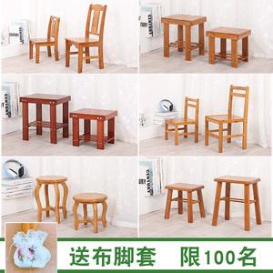 小板凳方凳圆凳靠背椅折叠椅矮凳儿童餐椅凳子家用客厅楠竹茶几凳