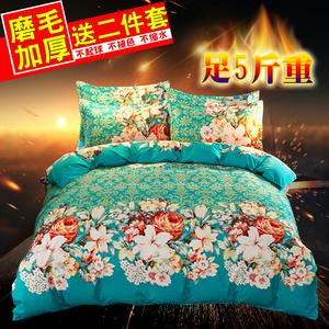 特价加厚磨毛四件套1.8m<span class=H>床上</span>用品2.0m秋冬季全棉纯棉被套床单双人