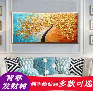 客厅手工餐厅卧室挂画现代简约抽象发财树壁画定制纯手绘装饰<span class=H>油画</span>