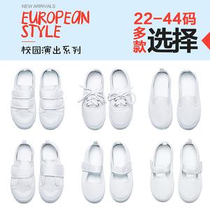 儿童小白鞋 白布鞋学生鞋幼儿园男童女童布鞋纯白鞋帆布鞋表演鞋