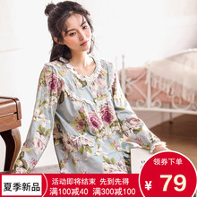 Qingtong Sleepwear Female Xia Long Sleeve Slim Woven Pure Cotton Korean Sweet and Lovely Spring and Autumn Home Suit New Style