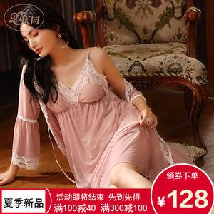 庆同睡衣女夏季性感吊带睡裙带胸垫网纱两件套中长薄款睡袍家居服