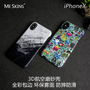 买二送一MeSkins潮牌日韩苹果iPhone X<span class=H>手机</span>壳ipx保护套磨砂防摔全包彩色时尚硬壳 新款iphoneXs<span class=H>手机</span><span class=H>保护壳</span>