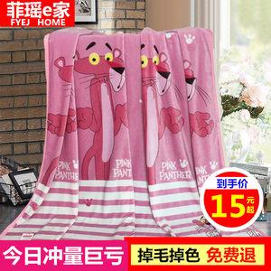 夏季空调毯法莱法兰绒珊瑚绒毯子云貂绒<span class=H>毛毯</span>加厚单双人盖毯毛巾被