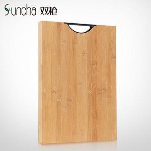 双枪竹切菜板大号砧板厨房家用长方形擀面<span class=H>案板</span>刀板粘板实木菜板