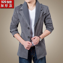 Fall Men's Overcoat Korean Edition Slim Wool Overcoat Men's Removable Knitted Collar Windswear Men's Overcoat Tide