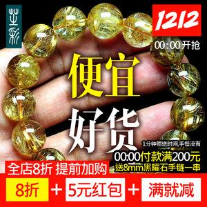 大珠子 <span class=H>招财</span> 转运金丝珠情侣黄色钛晶<span class=H>手串</span> 纯天然水晶金发晶手链