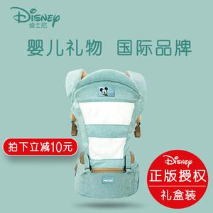 迪士尼新生儿礼盒<span class=H>母婴</span>儿用品初生大礼包套装满月百天送礼物背带夏