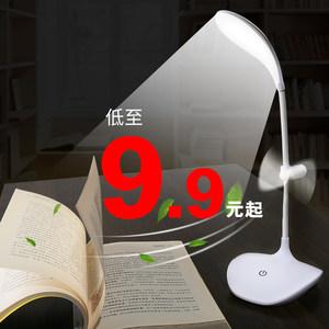 台灯护眼书桌大学生充电迷你宿舍<span class=H>LED</span>小台灯阅读灯保视力床头<span class=H>卧室</span>