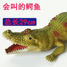 Static model plastic kneading crocodile dinosaur toy