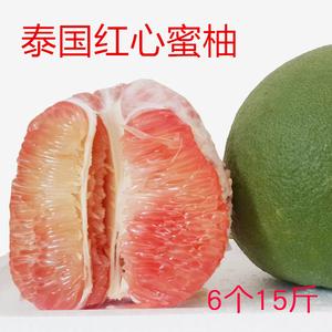 泰国红心<span class=H>柚子</span>6个大果15斤清甜红心青柚蜜柚金柚新鲜进口水果礼盒