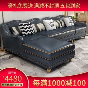 后现代轻奢真皮<span class=H>沙发</span>头层牛皮港式小户型美式皮艺<span class=H>沙发</span>客厅整装家具