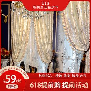 黑色白色欧式美式新古典丝绒烫银烫金窗帘别墅北京实体客厅卧室帘