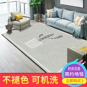 ins北欧房间<span class=H>地毯</span>客厅家用简约现代沙发毯卧室满铺可爱茶几毯地垫