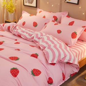 夏季学生宿舍1.2米<span class=H>床上</span>三件套1.5m单人床单寝室男女3四件套被套2