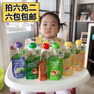 R花园系列 4个月以上宝宝蔬菜果泥 4+婴幼儿辅食多种味道澳洲