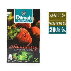 dilmah迪爾瑪<span class=H>草莓味</span>紅茶<span class=H>茶包</span> 20袋泡茶30g 斯里蘭卡水果紅茶