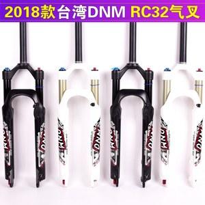 2018新款台湾DNM RC32气压避震<span class=H>前叉</span> 越野气叉山地<span class=H>自行车</span><span class=H>前叉</span>100MM
