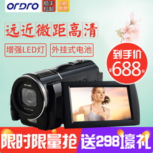Ordro/Oda F5 Digital Camera HD Home DV Video Recorder